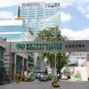 Metropolitan Medical Center and Hospital